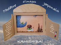 Le kamishibaï