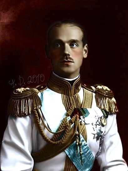 "Grand Duke Mikhail ""Misha"" Alexandrovich Romanov of Russia, younger brother of the last Tsar Nicholas II., who would too be murdered in 1918.:"