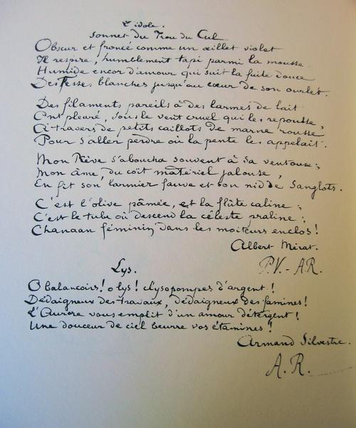 Manuscrit: Sonnet du trou du cul