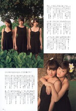 Scans (23/01/2014)