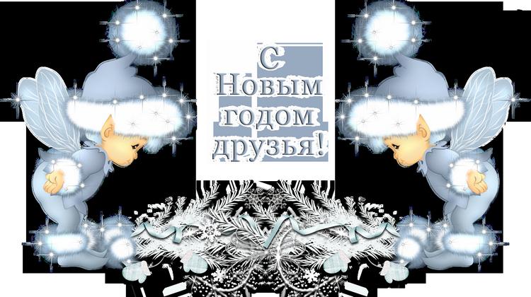 tube ange de noêl 6