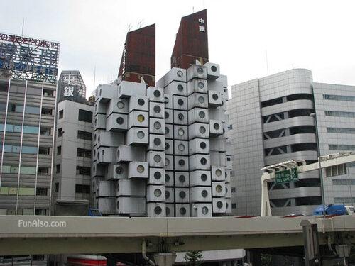 Droles de maisons