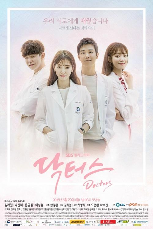 Posters de Doctors