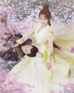 * Sortie Legend of Yun Xi*