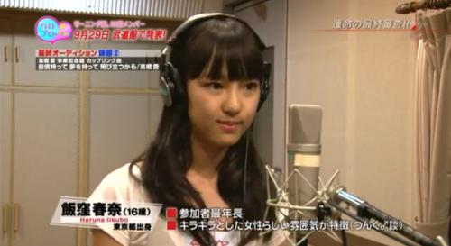 La 10ème génération Morning Musume