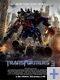 transformers 3 face cachee lune affiche