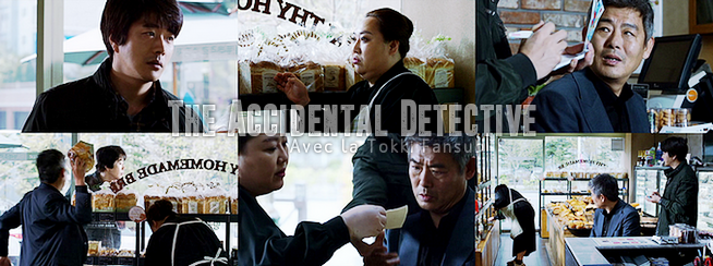 The Accidental Detective (Film)