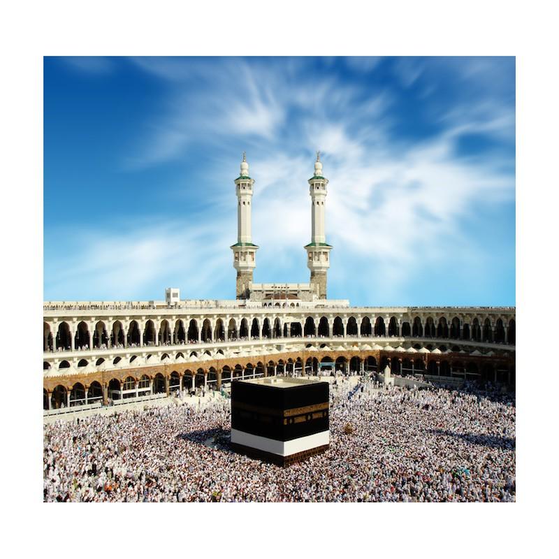Les mérites de La Mecque
