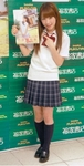 """Ishida Ayumi"": Report de la conférence de presse @Tokyo"