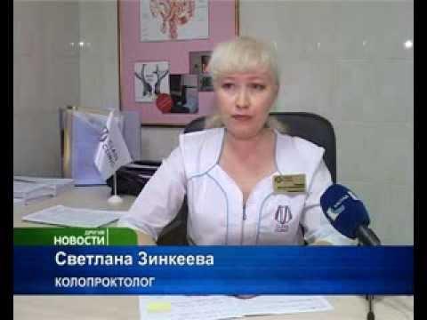 Доктор комаровский геморрой