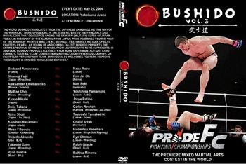 PRIDE BUSHIDO 3