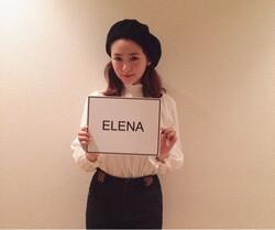 Maintenance day / ELENA