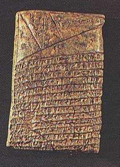 Texte sumerien