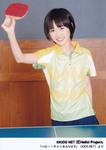 Haruka Kudo 工藤遥 Hello!Channel Vol.9 ハロー!チャンネル Vol.9