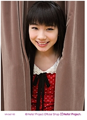 """Goodies """"Hello! Project Official Shop"""" 01.02.14"""