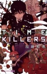 Sorties Manga