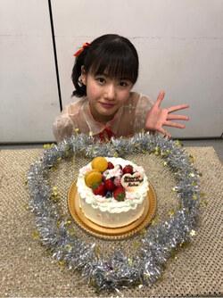 Bouclier Yokoyama Reina