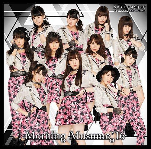 1er semaine à l'Oricon !