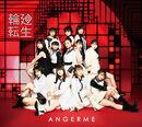 Rinnetenshou ~ANGERME Past, Present & Future~ Edition régulière