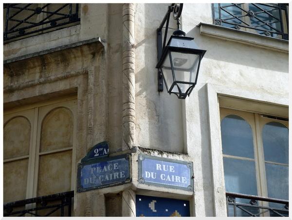 Place du Caire. Paris 2ème.