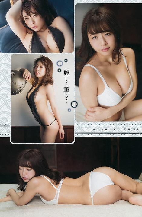 Magazine : ( [Young Champion] - 2017 / N°19 - Sarii Ikegami & Misaki Izumi Staring )