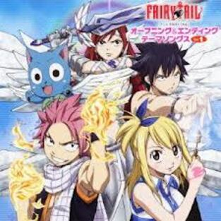 Fairy Tail Opening 1 Full