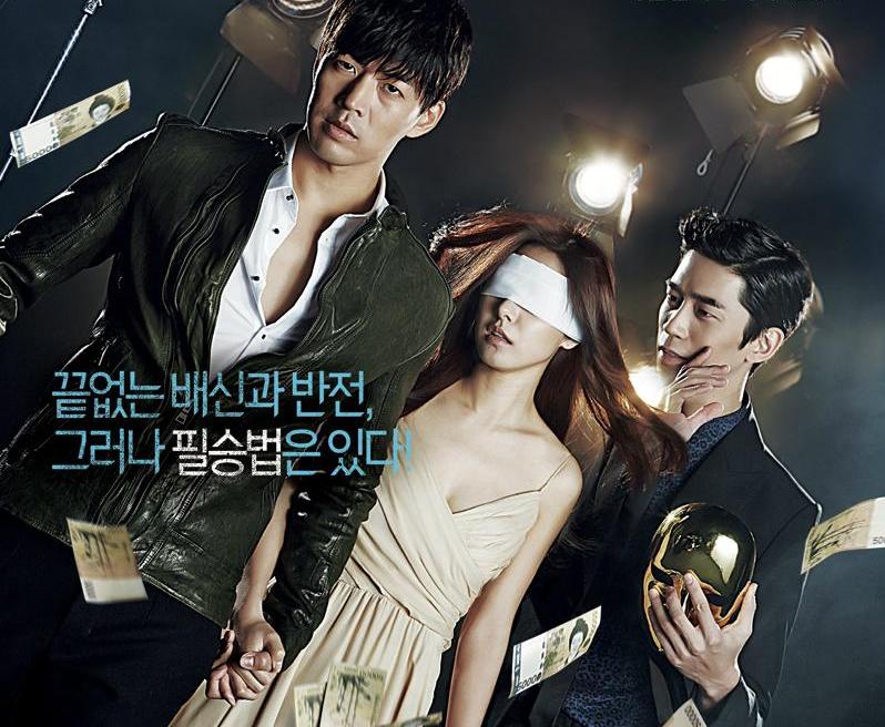 Premières impressions / Liar Game version coréenne