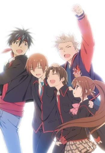 مترجم Little Busters! Refrain انمي