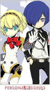 Persona Q Side P3