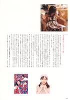 Sweet Days Asami Konno Photobook 紺野あさ美