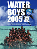 Water Boys Summer 2005