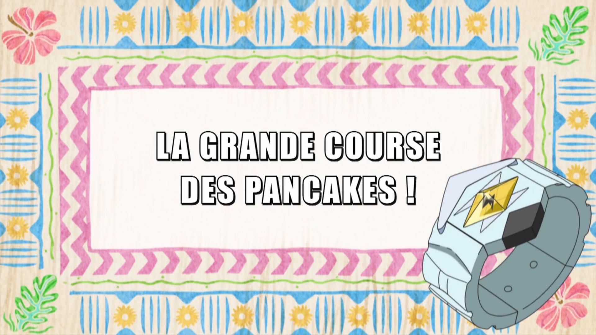 Pokémon - 20x13 - La grande course des pancakes !