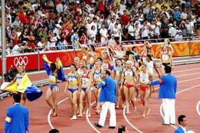 Heptathlon Jeux olympiques 2008