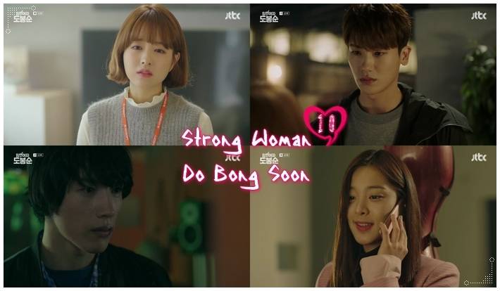 Strong Woman Do Bong Soon - Episode 10 -