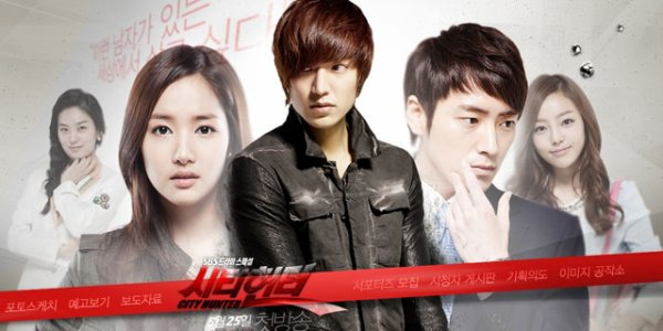 92) Kdrama city Hunter