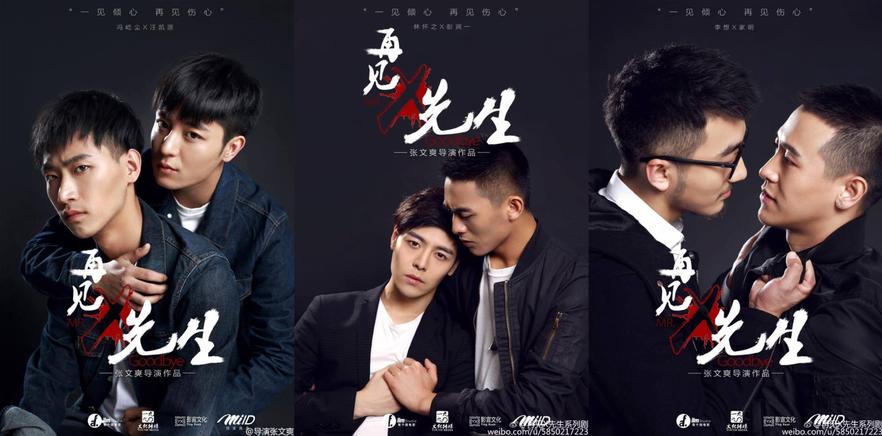 (Feng Yi Chen x Wang Kai Yuang) (Peng Run Yi x Lin Huai Zhi) (Jia Ming x Li Xiang)