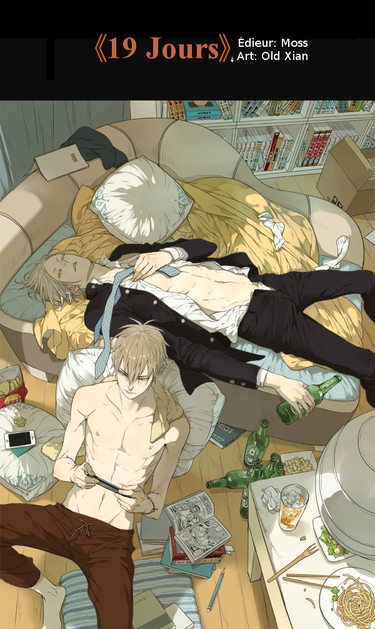 19 Jours [19 Days] de Old Xian
