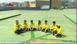 Our Neightborhood Arts and Physical Education