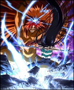 [New] Chaos Dragon : Sekiryu Seneki 01 VOSTFR