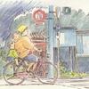kondo_futo_furikaeru_to24