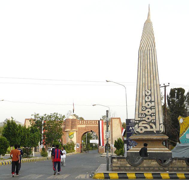 Blog de lisezmoi : Hello! Bienvenue sur mon blog!, Le Yemen : Sana'a