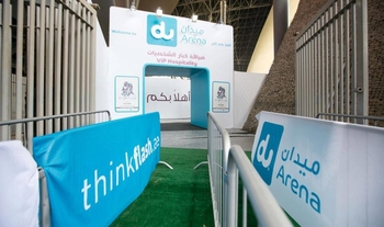 MDNA Tour - Abu Dhabi 1 04
