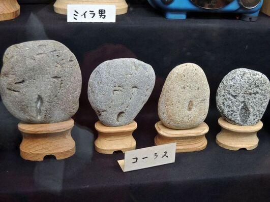 musee-japonais-pierres-visages-1