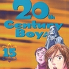20th century boys tome 15