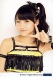 Morning Musume Concert Tour Aki 2013 ~CHANCE!~