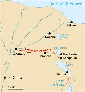 Le canal des Pharaons ...