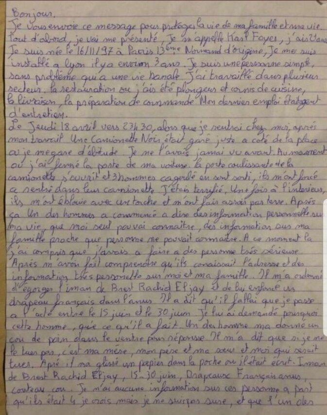 L'auteur de l'attentat de Brest a envoyé une lettre impliquant l'ancien directeur de la DGSI