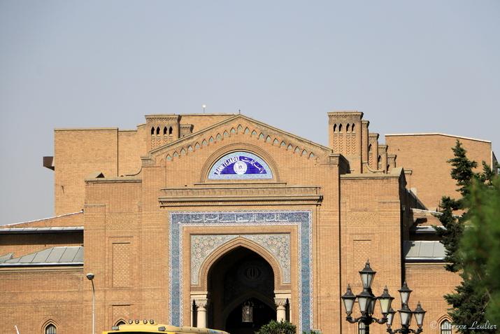 Place Imam Khomeini
