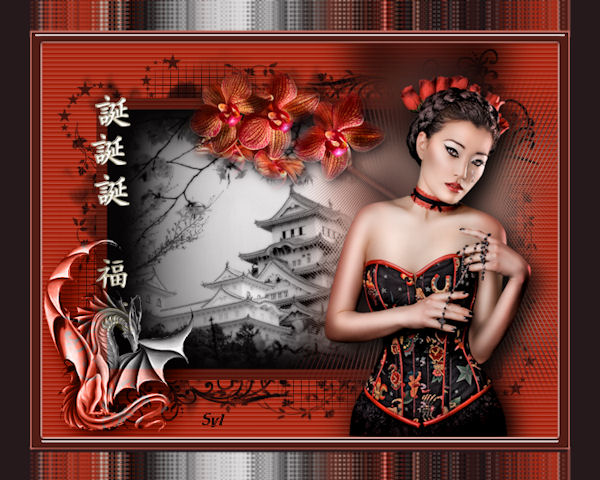 Belle image asiatique