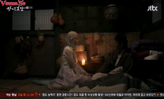 Mirror Of the Witch ep 11 et 12